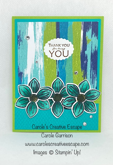 Gift Card Fun Fold 2